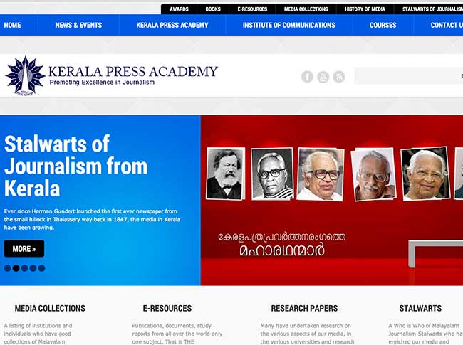 Kerala Press Academy